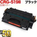Qr-crg-519ii
