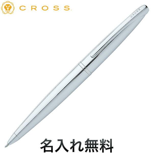 CROSSクロスATXボールペンN882-2ピュアクローム[プレゼント]