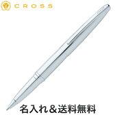 CROSS クロス ATX 複合筆記具 885-2【名入れ無料】【送料無料】 [当店在庫僅少] ピュアクローム【楽ギフ_包装】