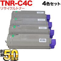 沖電気(OKI)TNR-C4Cリサイクルトナー4色セット【送料無料】-画像1