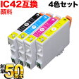 エプソン IC42互換インクカートリッジ 顔料タイプ4色セット IC4CL42-PG【メール便送料無料】