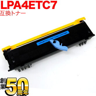 愛普生 (EPSON) LP-1400 LPA4ETC7 相容碳粉 LPA4ETC7 黑色