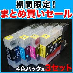 【7/31までセール】【新機種対応】ブラザー工業 LC12互換インク 4色お買い得3セット LC12-4PK-3【送料無料】 4色×3パック【あす楽対応】