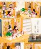 雛人形木目込みかわいいひな人形小さい「小さく可愛く飾れるオシャレ雛人形ブランドぷりふあ【檜収納飾り×選べる木目込み16種類】」2018年人気継続モデルお雛様ミニ親王飾りコンパクト