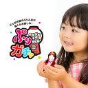 【アウトレット】 雛人形 コンパクト ぷりガチャ2019 木目込みひな人形 かわいい お雛様 ミニ  ...