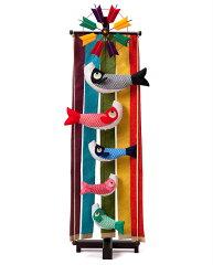 【こいのぼり】ミニ【鯉のぼり】 室内 五月人形 鎧 兜 「室内用こいのぼり ちりめん鯉のぼり【大】」 ●室内鯉【楽ギフ_包装】