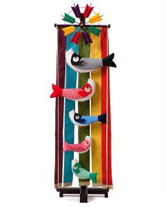 【こいのぼり】【鯉のぼり】こいのぼり 五月人形 鎧 兜 「室内用こいのぼり ちりめん鯉のぼり【大】」 ●室内鯉【楽ギフ_包装】