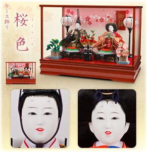 ●大特価品●ケース雛 桜色 -さくらいろ-/【雛人形 ケース飾り】【ひな人形 ケース飾り】【雛人...