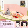 雛人形2016年新作ひな人形「清水久遊作雛人形1/1手刺繍35親王飾り」●お人形のタイプ:衣裳着雛人形/飾り方:平飾り
