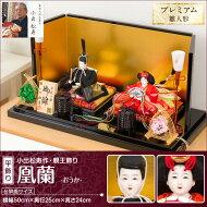 小出松寿作のプレミアム雛人形
