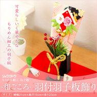 リュウコドウの正月飾り