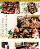 雛人形の決定版!豪華絢爛の80cm組み立てタイプの大型三段飾り「凰翠作ひな人形眞壽雛優月(ゆうづき)」s30363D2017年ひな人形雛三段三人官女五人飾り木製MDF使用黒塗お雛様