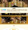 雛人形ひな人形雛「凰翠作ひな人形眞壽雛花宴(はなうたげ)」●衣裳着雛人形三段【ひな人形眞壽雛】2016年雛人形ひな祭りお雛様ひな人形