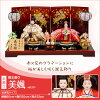 https://image.rakuten.co.jp/komari/cabinet/hina7e2/f/st-166_m00.jpg