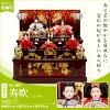 https://image.rakuten.co.jp/komari/cabinet/hina7e2/f/st-607_m00.jpg