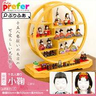 丸窓の雛人形が再販しました!