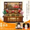 https://image.rakuten.co.jp/komari/cabinet/hina7e2/s/002_m00.jpg