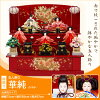 https://image.rakuten.co.jp/komari/cabinet/hina7e2/s/022_m00.jpg
