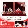 https://image.rakuten.co.jp/komari/cabinet/hina7e2/s/042_m00.jpg