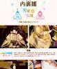 雛人形ひな人形雛「凰翠作ひな人形眞壽雛涼雅(りょうか)」●衣裳着雛人形収納【ひな人形眞壽雛】2016年雛人形ひな祭りお雛様ひな人形