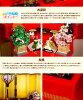雛人形ひな人形雛「凰翠作ひな人形眞壽雛春宴(はるのうたげ)」●衣裳着雛人形七段【ひな人形眞壽雛】2018年雛人形ひな祭りお雛様ひな人形