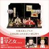 https://image.rakuten.co.jp/komari/cabinet/hina7e2/ss/ua-2_m00.jpg
