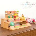 雛人形 コンパクト 木製 プーカのひな人形 【2021年モデル】 puca ひな人形 小さい 特選