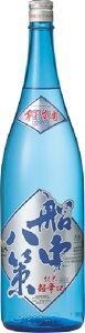 【夏の生酒】司牡丹 船中八策零下貯蔵生酒720ml