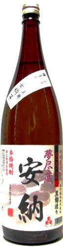 安納芋焼酎 夢尽蔵安納1800ml