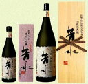 徳島県の地酒・日本酒