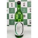 香川県の地酒・日本酒