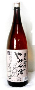 千代の亀 燗用純米酒 源右衛門のやかん酒