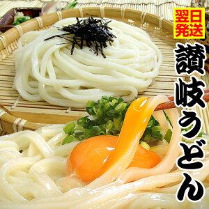 送料無料 激ウマ 金福 純生 讃岐うどんドーンと9食便利な個包装 300g×3袋 900g 最安値挑戦 並切麺