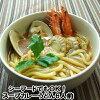 【新食感!】スープカリーうどん(6人前)讃岐うどん香川県産