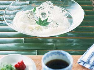 米甚 限定 超激安 冷麦乾麺【送料無料・3kgバラ】