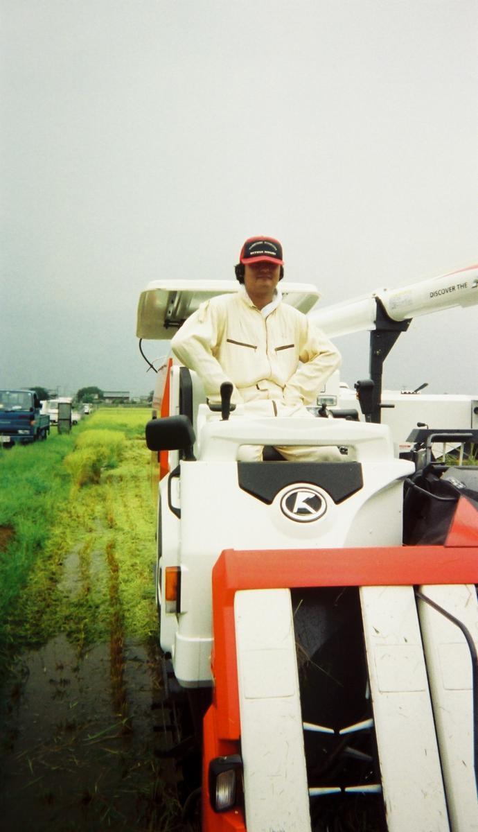 대폭 가격 인하 26 연간 생산 염가 판매 ● 좀 정리해 구매 ● 인기 강 유선 씨의 아이치의 향기 쌀 20kg 쌀 선택 가능