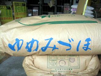 초 염가 27 연산 햅 쌀 이시카와 현 중 노토 산 유 みづほ 현미 5kg