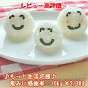 もっと生活応援米♪♪無洗米 10kg恵みに感謝米(5kg×2)本州・四国 送料無料わけあり【#販路多様化緊急対策事業】