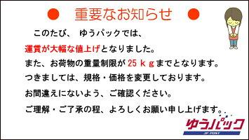 【29年産】千葉県産ふさこがね精米25kg(10kg×2袋、5kg×1袋)送料無料♪小分けも無料♪※送料無料地域に除外があります※北海道・九州:+600円
