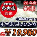Imgrc0072373280