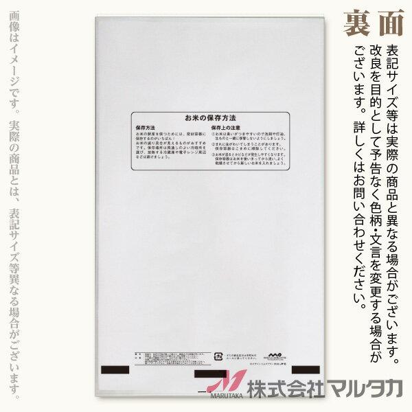 <キャンペーン対応>米袋 ポリ乳白 マイクロドット 銀粒ロマン 10kg 1ケース(500枚入) PD-0057