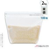 米袋tw200002ta-100