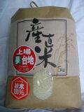 佐賀県産上場コシヒカリ棚田米5kg