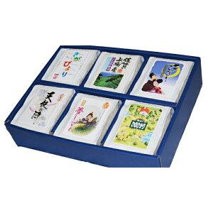 [Рейва первого года производства] [Подарок рекомендуется!] Тщательно подобранный подарочный набор риса Сага 450 г × 6 видов (Sagabi Yori, Koshihikari из списка, Yume Shizuku, Tanabata Koshihikari, Hinohikari, Poetry of the Angel) Бесплатная доставка Специальные продукты Mid- год подарок празднование года праздник префектуры Сага риса [10P18Jun16]