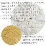 【あす楽】【送料無料(一部地域を除く)】【無選別でお得】白ぬか白糠4kg4キロ※普通の米ぬかではありません。
