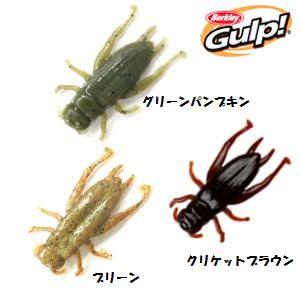 【コオロギを模した虫系ワームの決定版】【メール便可】バークレイ Gulp! Cricket (ガルプ!...