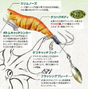 ハリミツ VE-66 蛸墨族35g