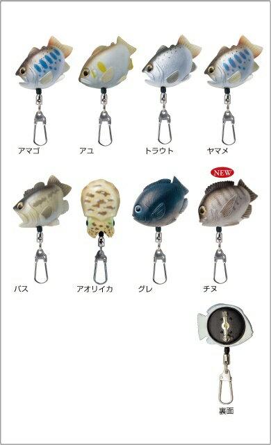 タックルインジャパン ピンオンリールSP