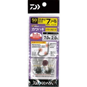 【メール便可】 ダイワ D-MAXカワハギ 糸付き徳用SSパワースピード(7cmノーマル)