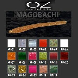 【メール便可】オンスタックルデザイン マゴバチ 1.7インチ